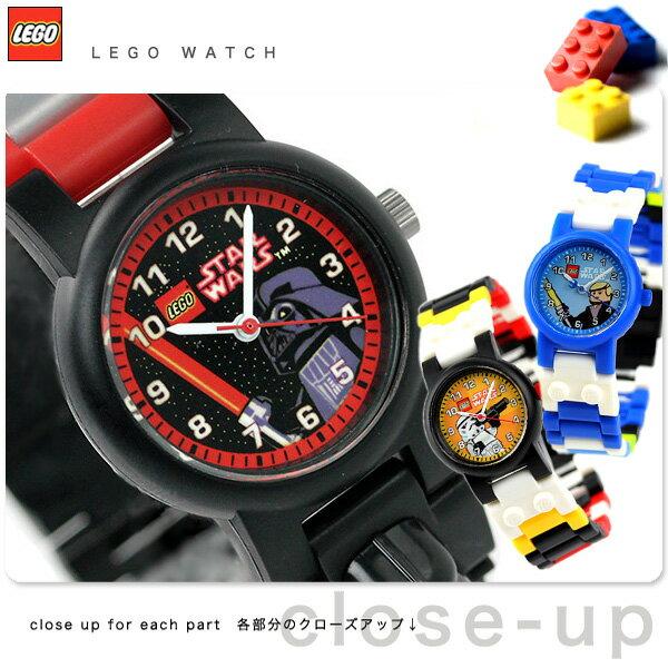 腕時計 キッズ 子供用 レゴウォッチ スターウォーズ LEGO 時計
