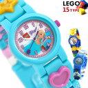 レゴウォッチ キッズ 子供用 腕時計 スターウォーズ フレンズ ジュラシックワールド LEGO 時計【あす楽対応】