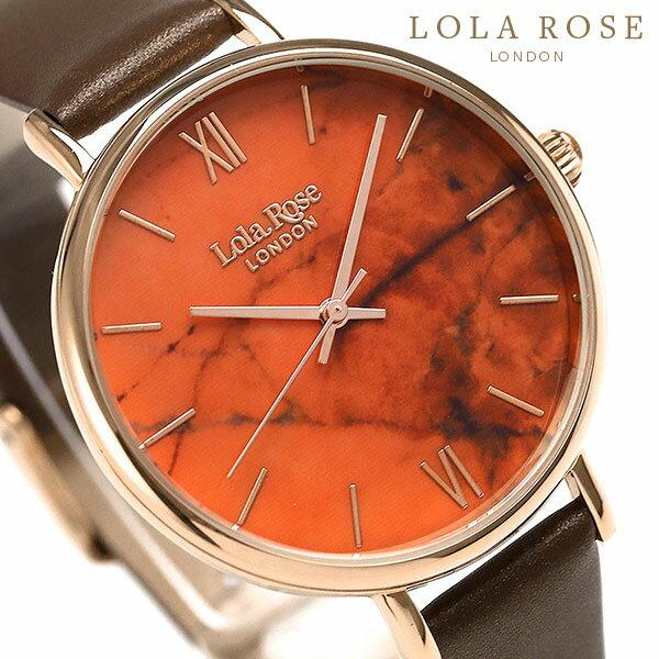 【当店なら!さらにポイント+4倍!21日1時59分まで】 Lola Rose ローラローズ 38mm ファイヤーオレンジマグネサイト レディース 腕時計 LR2018 オレンジ 時計【あす楽対応】