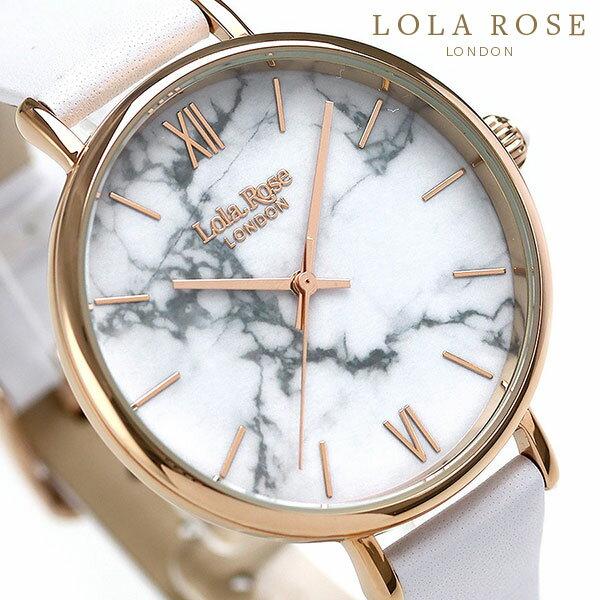 【当店なら!さらにポイント+4倍!21日1時59分まで】 Lola Rose ローラローズ 38mm ホワイトハウライト レディース 腕時計 LR2022 ホワイト 時計【あす楽対応】