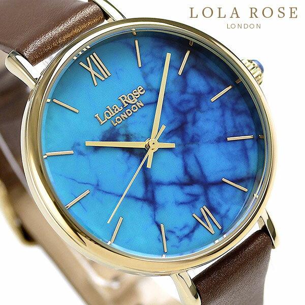 【当店なら!さらにポイント+4倍!21日1時59分まで】 Lola Rose ローラローズ 38mm ブルーマグネサイト レディース 腕時計 LR2024 ブルー 時計【あす楽対応】