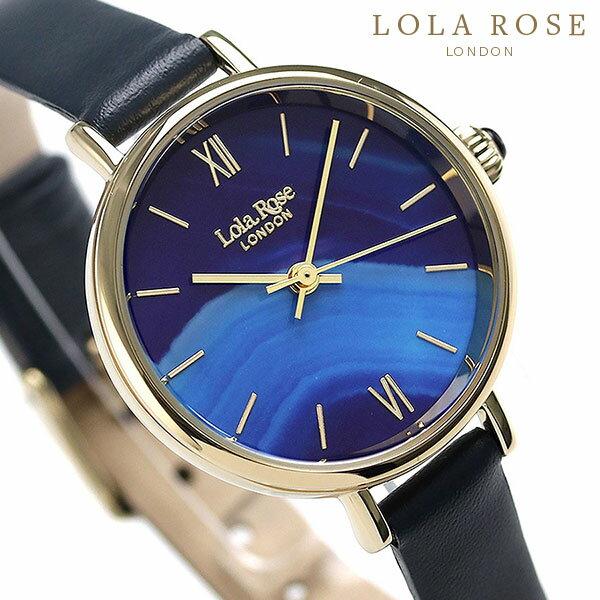 【当店なら!さらにポイント+4倍!21日1時59分まで】 Lola Rose ローラローズ 30mm サファイアアゲート レディース 腕時計 LR2036 ブルー 時計