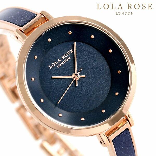【当店なら!さらにポイント+4倍!21日1時59分まで】 Lola Rose ローラローズ 35mm ブレスレット LR4028 レディース 腕時計 ネイビー×ローズゴールド 時計