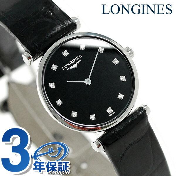 【エントリーだけでポイント10倍 27日9:59まで】 ラ グラン クラシック ドゥ ロンジン 24mm レディース L4.209.4.58.2 LONGINES 腕時計 ブラック 時計