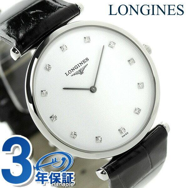【エントリーだけでポイント10倍 27日9:59まで】 ラ グラン クラシック ドゥ ロンジン ダイヤモンド L4.709.4.17.2 LONGINES 腕時計 ホワイト×ブラック 時計