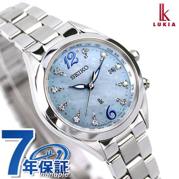 セイコー ルキア 電波ソーラー レディダイヤ サマー 限定モデル SSQV043 SEIKO レディース 腕時計 時計【あす楽対応】