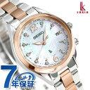セイコー ルキア 電波ソーラー レディダイヤ サマー ネット限定モデル SSQV046 SEIKO レディース 腕時計 時計【あす楽…