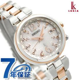 【選べるノベルティ♪】セイコー ルキア SEIKO LUKIA 電波 ソーラー 綾瀬はるか着用モデル チタン SSQV048 レディース 腕時計 時計【あす楽対応】