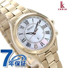 【選べるノベルティ♪】セイコー ルキア チタン 電波ソーラー 綾瀬はるか 着用モデル SSQV068 SEIKO LUKIA レディゴールド レディース 腕時計 時計【あす楽対応】
