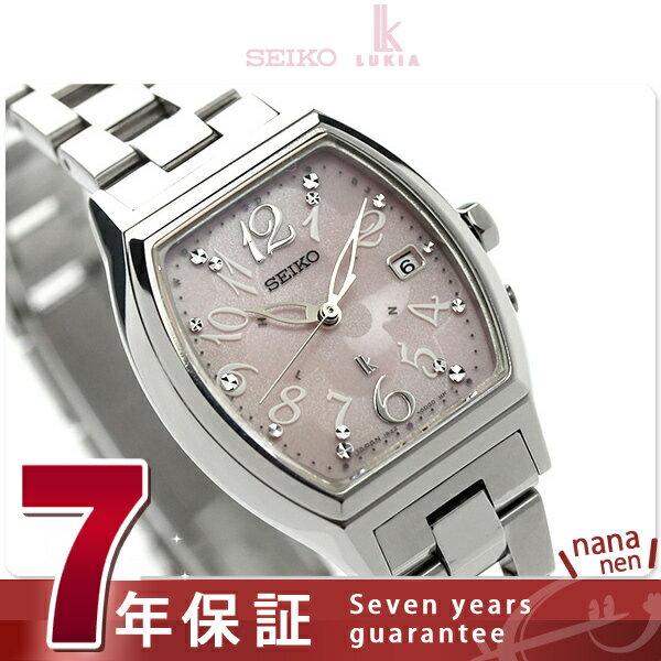 【ブックカバー付き♪】セイコー ルキア ソーラー電波時計 レディース フラワーパーティ SSQW019 SEIKO LUKIA 綾瀬はるか 腕時計