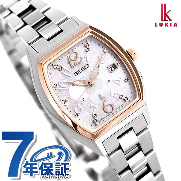 【ブックカバー付き♪】セイコー ルキア ソーラー電波時計 レディース フラワーパーティ SSQW020 SEIKO LUKIA 綾瀬はるか 腕時計