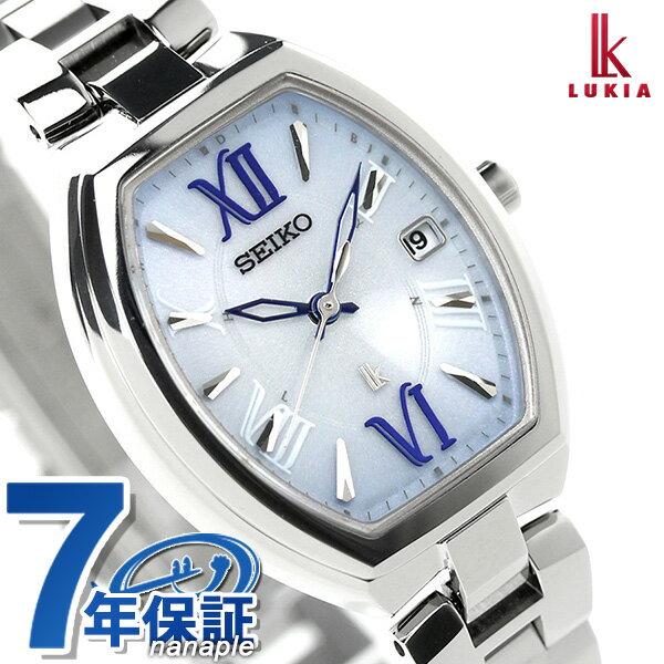 【ブックカバー付き♪】セイコー ルキア レディ・トノー ソーラー電波時計 レディース SSQW027 SEIKO LUKIA 腕時計 綾瀬はるか