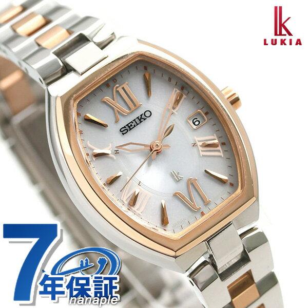 【ブックカバー付き♪】セイコー ルキア レディ・トノー ソーラー電波時計 レディース SSQW028 SEIKO LUKIA 腕時計 綾瀬はるか