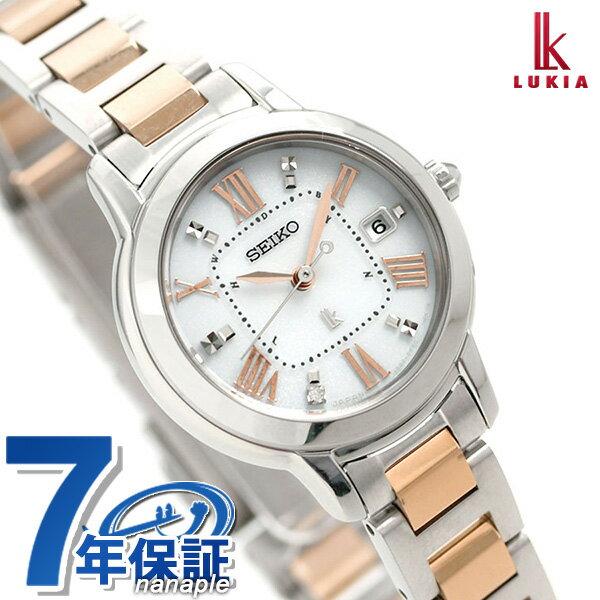 セイコー ルキア レディダイヤ 電波ソーラー チタン 腕時計 SSQW037 SEIKO LUKIA 時計【あす楽対応】