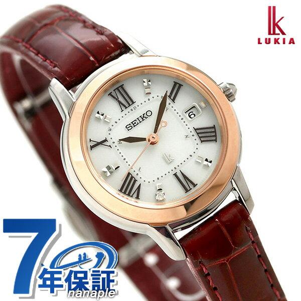 【ノベルティ付き♪】セイコー ルキア レディダイヤ 電波ソーラー チタン 腕時計 SSQW038 SEIKO LUKIA 時計【あす楽対応】