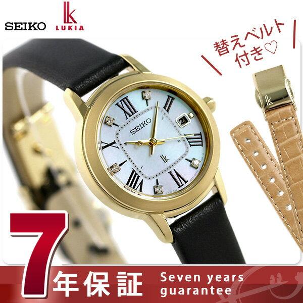 【エントリーだけでポイント17倍 27日9:59まで】 【ノベルティ付き♪】セイコー ルキア レディダイヤ BAILA 限定モデル SSQW040 腕時計 SEIKO LUKIA 時計