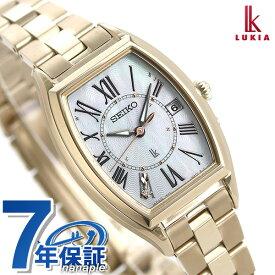 【選べるノベルティ♪】セイコー ルキア チタン 電波ソーラー 綾瀬はるか 着用モデル SSQW046 SEIKO LUKIA レディゴールド レディース 腕時計 時計【あす楽対応】
