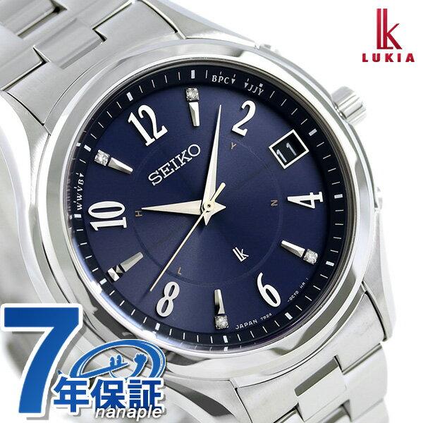 セイコー ルキア SEIKO LUKIA 限定モデル 電波 ソーラー メンズ 腕時計 SSVH019 エターナルブルー 綾瀬はるか【あす楽対応】