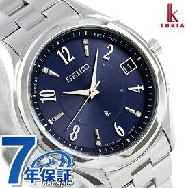 【ハンカチ付き♪】セイコー ルキア SEIKO LUKIA 限定モデル 電波 ソーラー メンズ 腕時計 SSVH019 エターナルブルー 綾瀬はるか【あす楽対応】