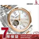 【ノベルティ付き♪】セイコー ルキア メカニカル オープンハート レディース SSVM026 SEIKO LUKIA 腕時計 時計