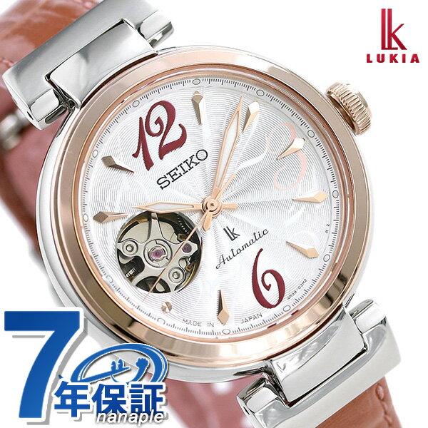 【ジュエリートレイ付き♪】セイコー ルキア SEIKO LUKIA レディース 腕時計 自動巻き SSVM048 オープンハート 綾瀬はるか 革ベルト 時計