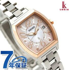 【選べるノベルティ♪】セイコー ルキア SEIKO LUKIA レディース 腕時計 トノー ソーラー SSVN026 綾瀬はるか 時計【あす楽対応】