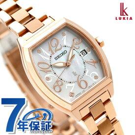 【ハンカチ付き♪】セイコー ルキア SEIKO LUKIA レディース 腕時計 トノー ソーラー SSVN028 綾瀬はるか ピンクゴールド 時計【あす楽対応】