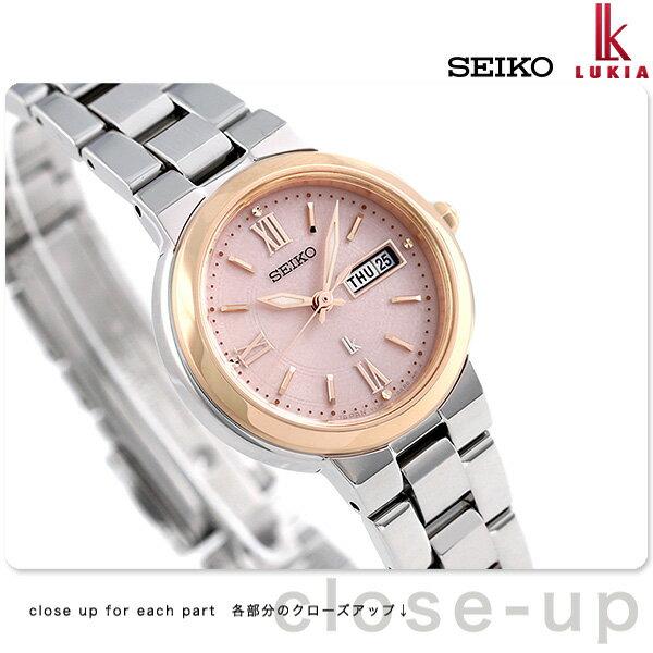 【ノベルティ付き♪】セイコー ルキア レディース ソーラー 腕時計 SSVN030 SEIKO LUKIA ピンク
