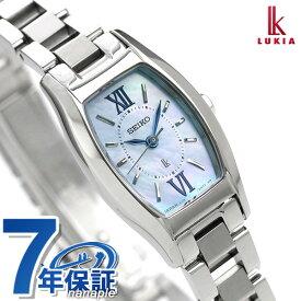 【ハンカチ付き♪】セイコー ルキア SEIKO LUKIA レディース 腕時計 トノー ソーラー SSVR129 綾瀬はるか ブルーシェル 青 時計【あす楽対応】