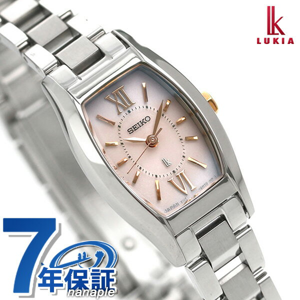 【ジュエリートレイ付き♪】セイコー ルキア SEIKO LUKIA レディース 腕時計 トノー ソーラー SSVR131 綾瀬はるか ピンク 時計【あす楽対応】