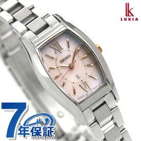 【カードケース付き♪】セイコー ルキア SEIKO LUKIA レディース 腕時計 トノー ソーラー SSVR131 綾瀬はるか ピンク 時計【あす楽対応】