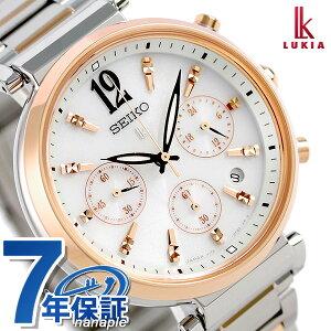 【ノベルティ付き♪】セイコー ルキア ソーラー クロノグラフ レディース 腕時計 SSVS034 SEIKO LUKIA シルバー 時計【あす楽対応】