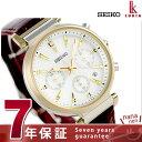 【ブックカバー付き♪】セイコー ルキア TOKYO PANDA 限定モデル レディース SSVS036 SEIKO LUKIA 腕時計 シルバー 時計