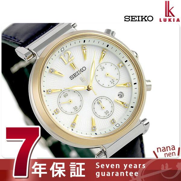 【ノベルティ付き♪】セイコー ルキア TOKYO PANDA 限定モデル レディース SSVS038 SEIKO LUKIA 腕時計 シルバー 時計 【あす楽対応】