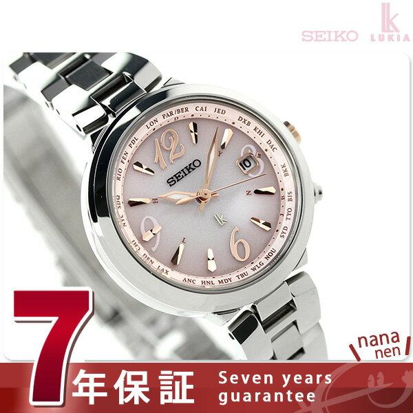 【ブックカバー付き♪】セイコー ルキア ラッキーパスポート ソーラー電波時計 SSVV017 SEIKO LUKIA 腕時計 綾瀬はるか