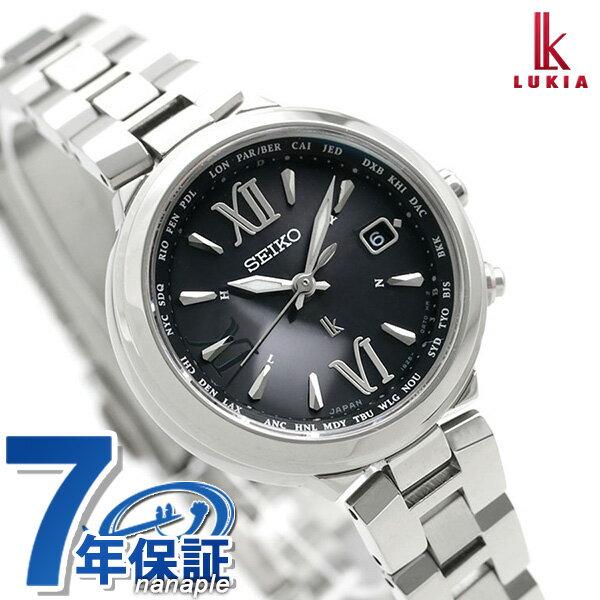【ブックカバー付き♪】セイコー ルキア ラッキーパスポート ソーラー電波時計 SSVV019 SEIKO LUKIA 腕時計
