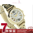 セイコー ルキア サマー 限定モデル 電波ソーラー 綾瀬はるか SSVV026 SEIKO LUKIA 腕時計