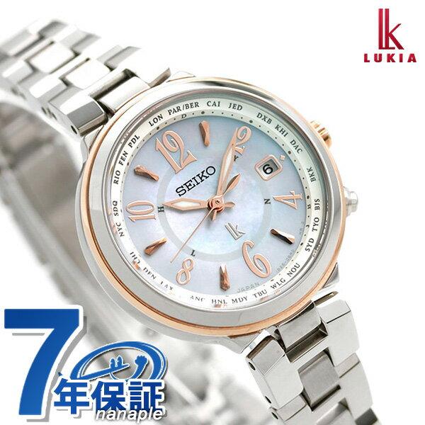 【ノベルティ付き♪】セイコー ルキア ラッキーパスポート 電波ソーラー 腕時計 SSVV034 SEIKO LUKIA ホワイトシェル 時計【あす楽対応】