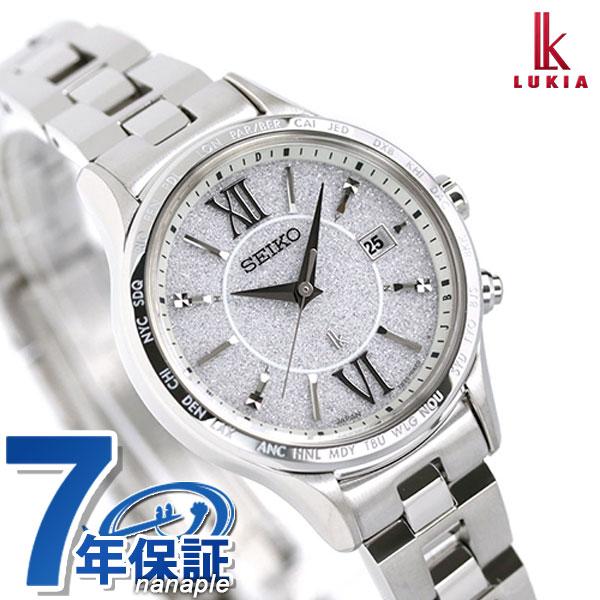 セイコー ルキア SEIKO LUKIA 電波 ソーラー レディース 腕時計 SSVV035 綾瀬はるか シルバー 時計【あす楽対応】