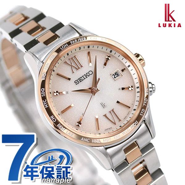 【1月下旬入荷予定 予約受付中♪】【ノベルティ付き♪】セイコー ルキア SEIKO LUKIA 電波ソーラー ワールドタイム レディース 腕時計 SSVV036 ピンク