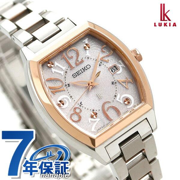 【ノベルティ付き♪】セイコー ルキア 電波 ソーラー レディース 腕時計 SSVW048 SEIKO LUKIA 綾瀬はるか ピンク 時計【あす楽対応】