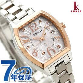 【選べるノベルティ♪】セイコー ルキア SEIKO LUKIA 電波 ソーラー レディース 腕時計 SSVW048 綾瀬はるか ピンク 時計【あす楽対応】