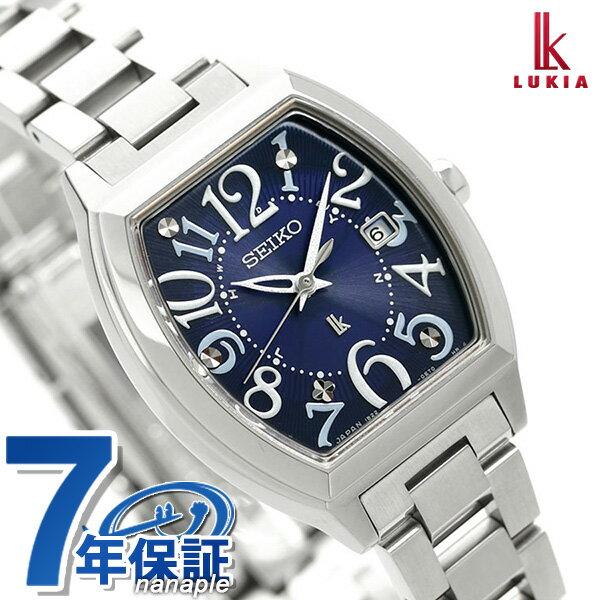 25日当店なら!ポイント最大30倍 セイコー ルキア SEIKO LUKIA レディース 腕時計 トノー 電波ソーラー SSVW093 綾瀬はるか 時計