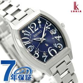 【選べるノベルティ♪】セイコー ルキア SEIKO LUKIA レディース 腕時計 トノー 電波ソーラー SSVW093 綾瀬はるか 時計【あす楽対応】