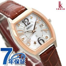 【ハンカチ付き♪】セイコー ルキア SEIKO LUKIA レディース 腕時計 トノー 電波ソーラー SSVW094 綾瀬はるか 時計【あす楽対応】