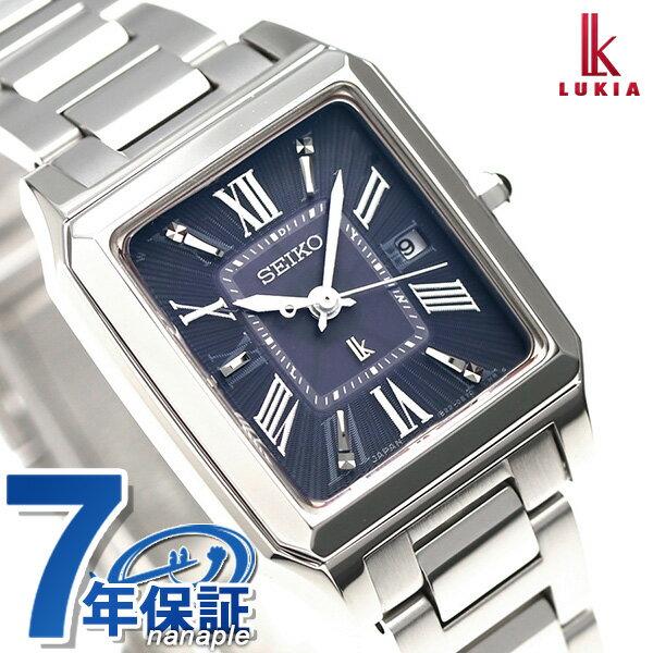 【ノベルティ付き♪】セイコー レディルキア 限定モデル 電波ソーラー SSVW105 SEIKO LUKIA ルキア 腕時計 時計【あす楽対応】
