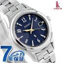 【ノベルティ付き♪】セイコー ルキア エターナルブルー 限定モデル 電波ソーラー SSVW109 SEIKO LUKIA 腕時計 時計 2…
