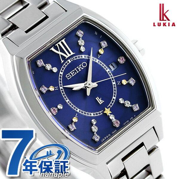 【ノベルティ付き♪】セイコー ルキア 限定モデル 電波ソーラー レディース SSVW111 SEIKO LUKIA 腕時計【あす楽対応】