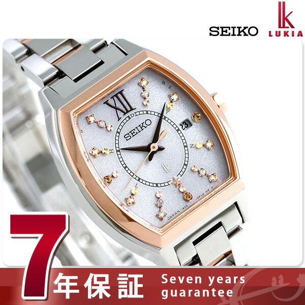 【ノベルティ付き♪】セイコー ルキア 限定モデル 電波ソーラー レディース SSVW112 SEIKO LUKIA 腕時計【あす楽対応】