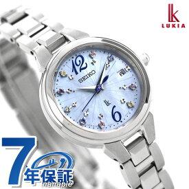 【選べるノベルティ♪】セイコー ルキア 流通限定モデル 電波ソーラー レディース 腕時計 SSVW157 SEIKO LUKIA ブルーシェル 青 時計【あす楽対応】